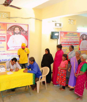 Aumaujaya Dec 3rd Birthday celebrations Medical Camp Vampuguda 2